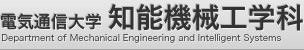 Department of Mechanical Engineering and Intelligent Systems